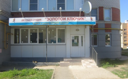 sadiki_Cheboksar