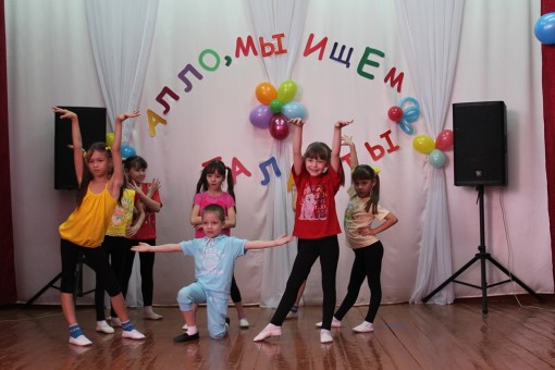 Эстрадные танцы
