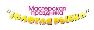 Zolotaya_Rybka_Logotip
