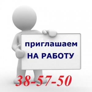 Vakansii Cheboksary